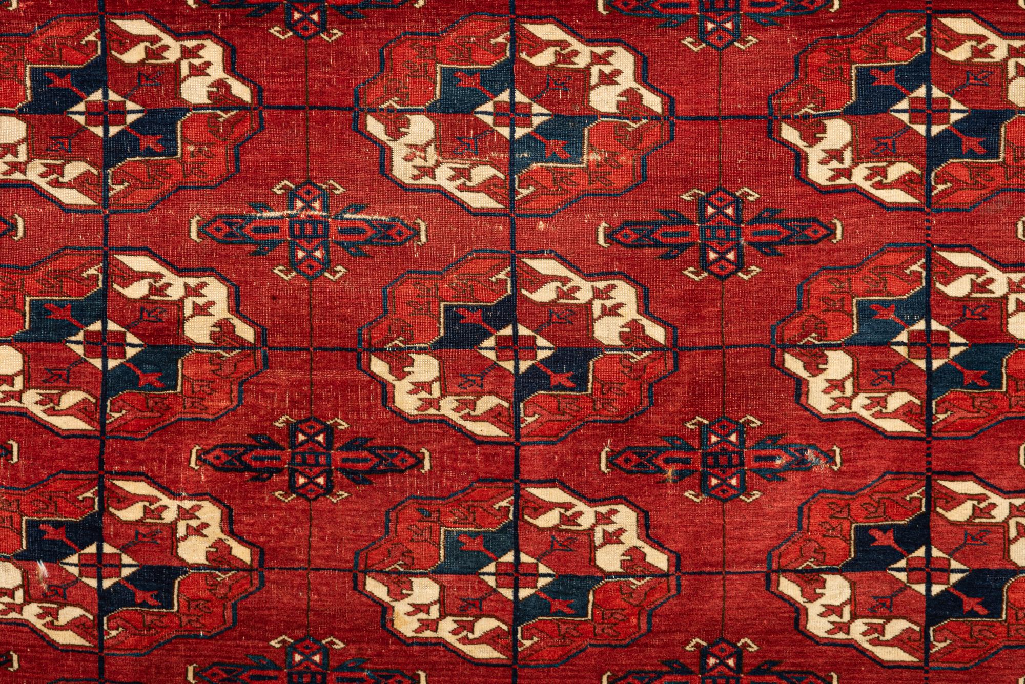 Turkmen carpet fragment