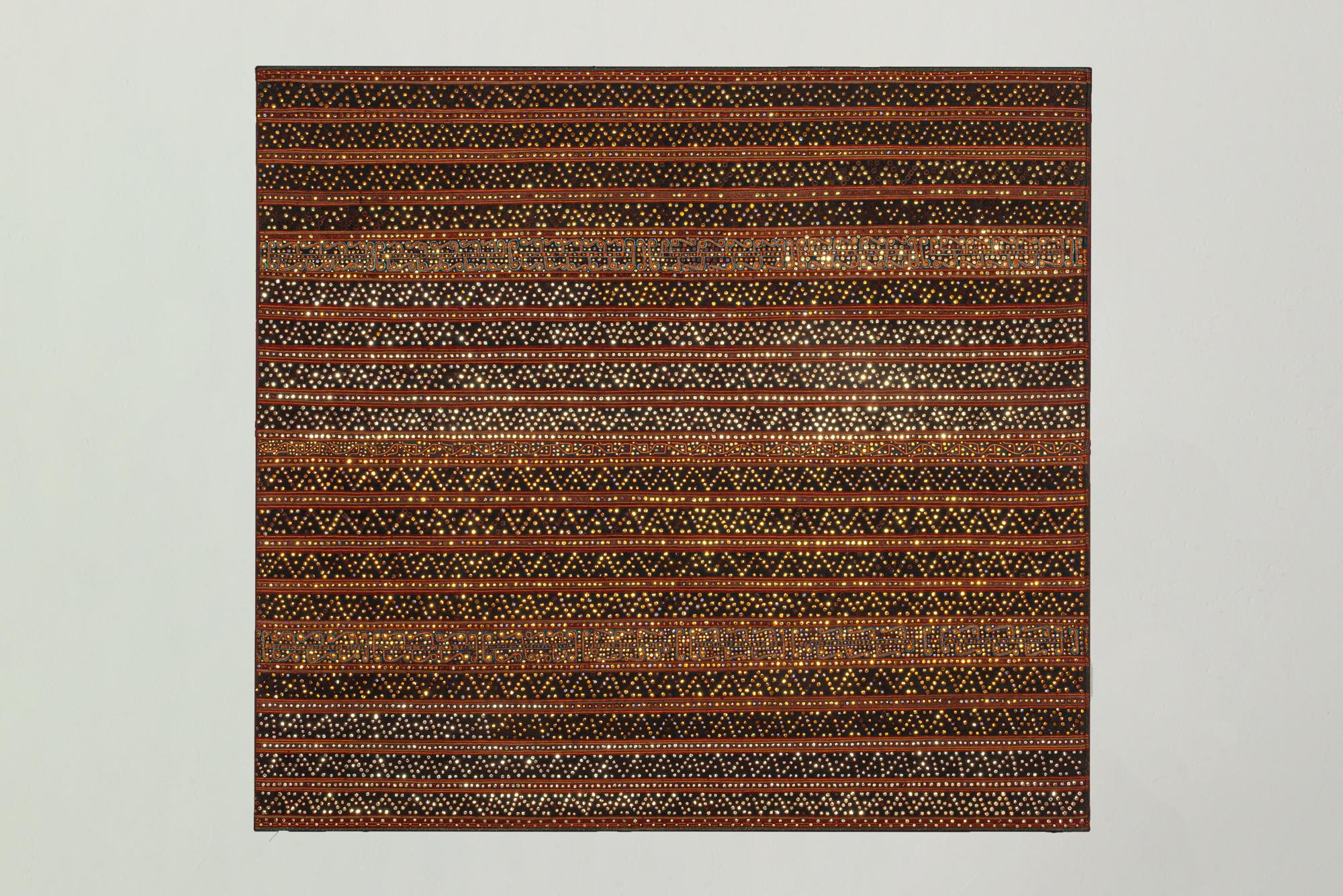 Tapis (sarong) panel. Originally a tubular dress