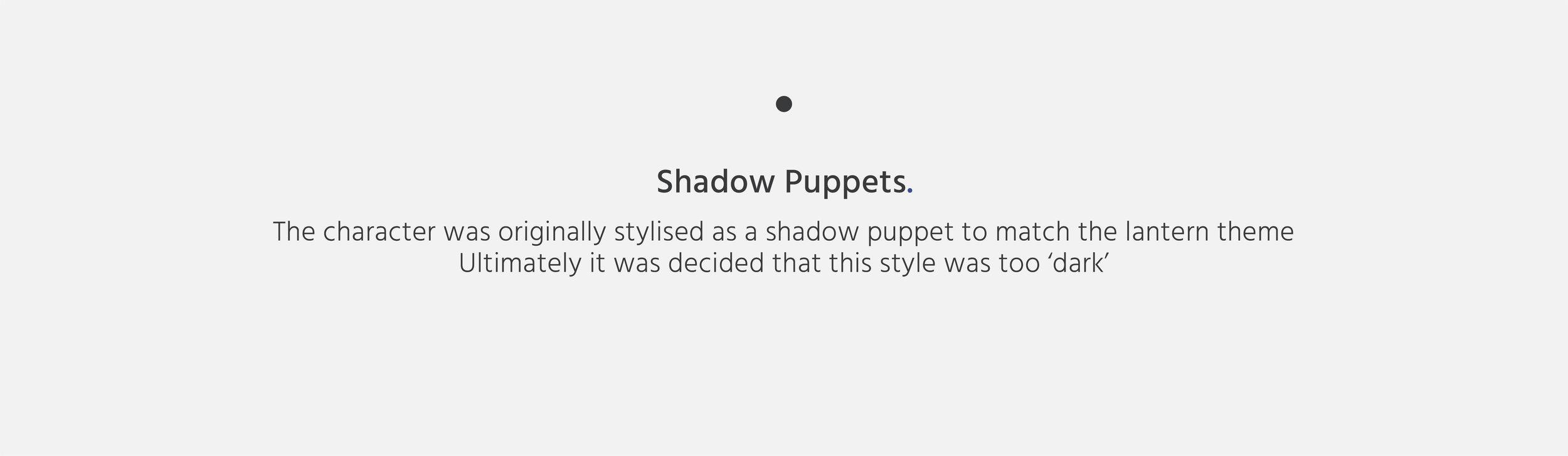 TextBlock_ShadowPuppets.jpg