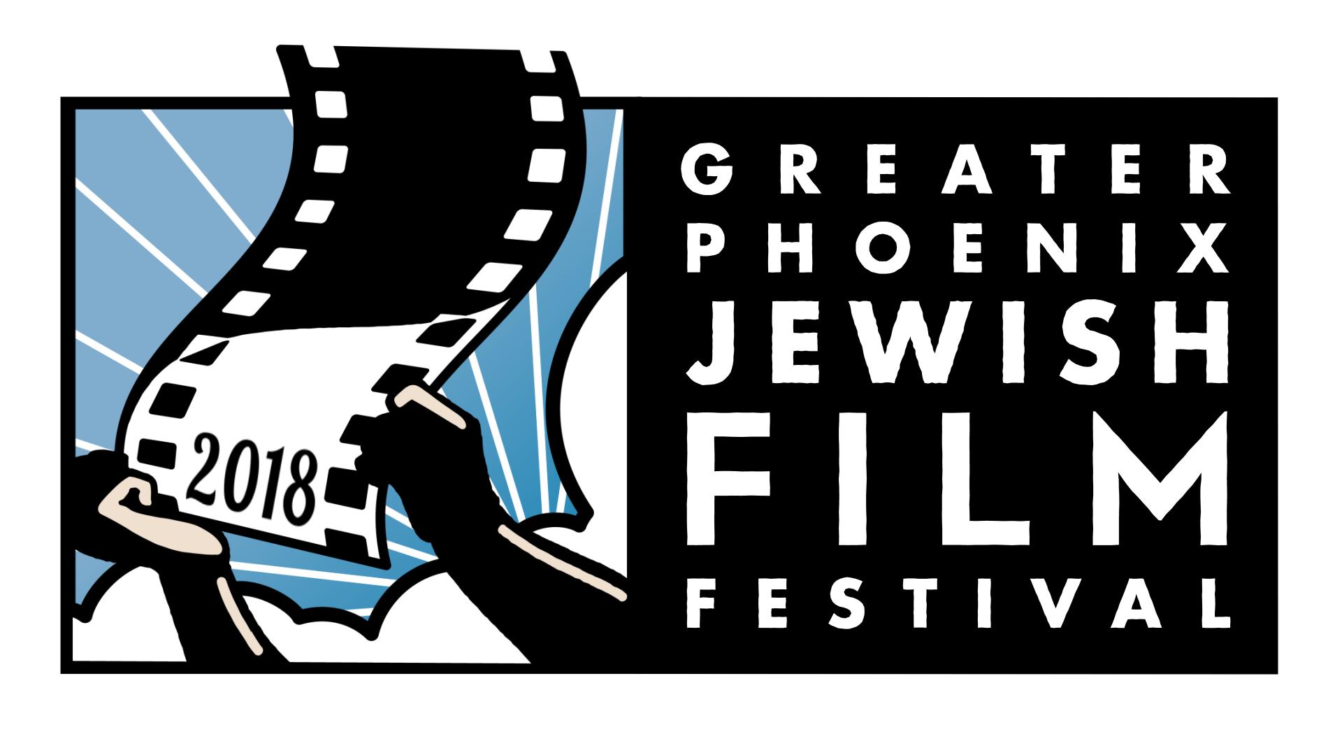 GPJFF_Logo_2018.png