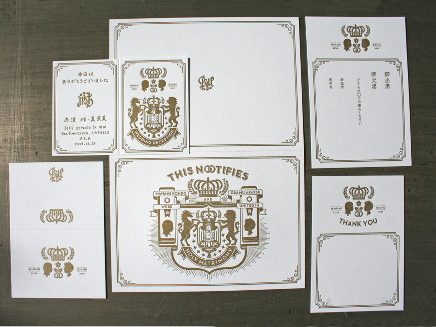 0000_manami_osamu_wedding_invitation.jpg