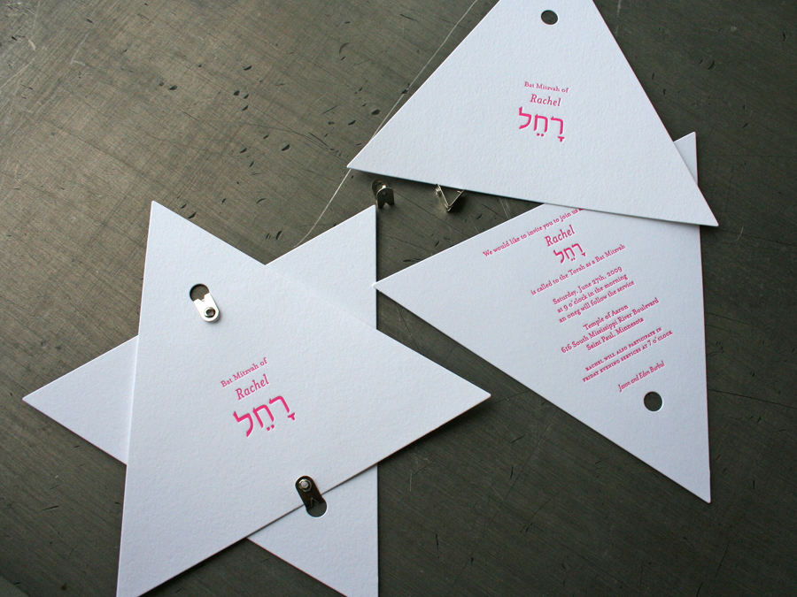 0003_SOF_bat_mitzvah_letterpress_invitation_two_parts.jpg