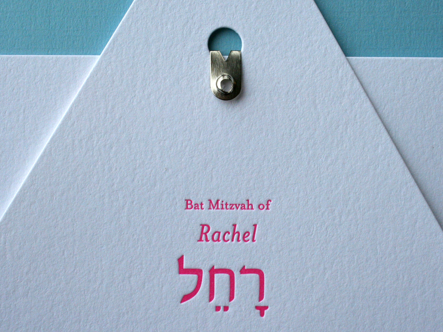 0002_SOF_bat_mitzvah_letterpress_invitation_cover.jpg