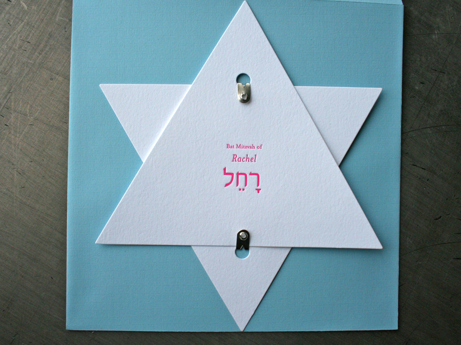 0001_SOF_bat_mitzvah_letterpress_invitation_star.jpg