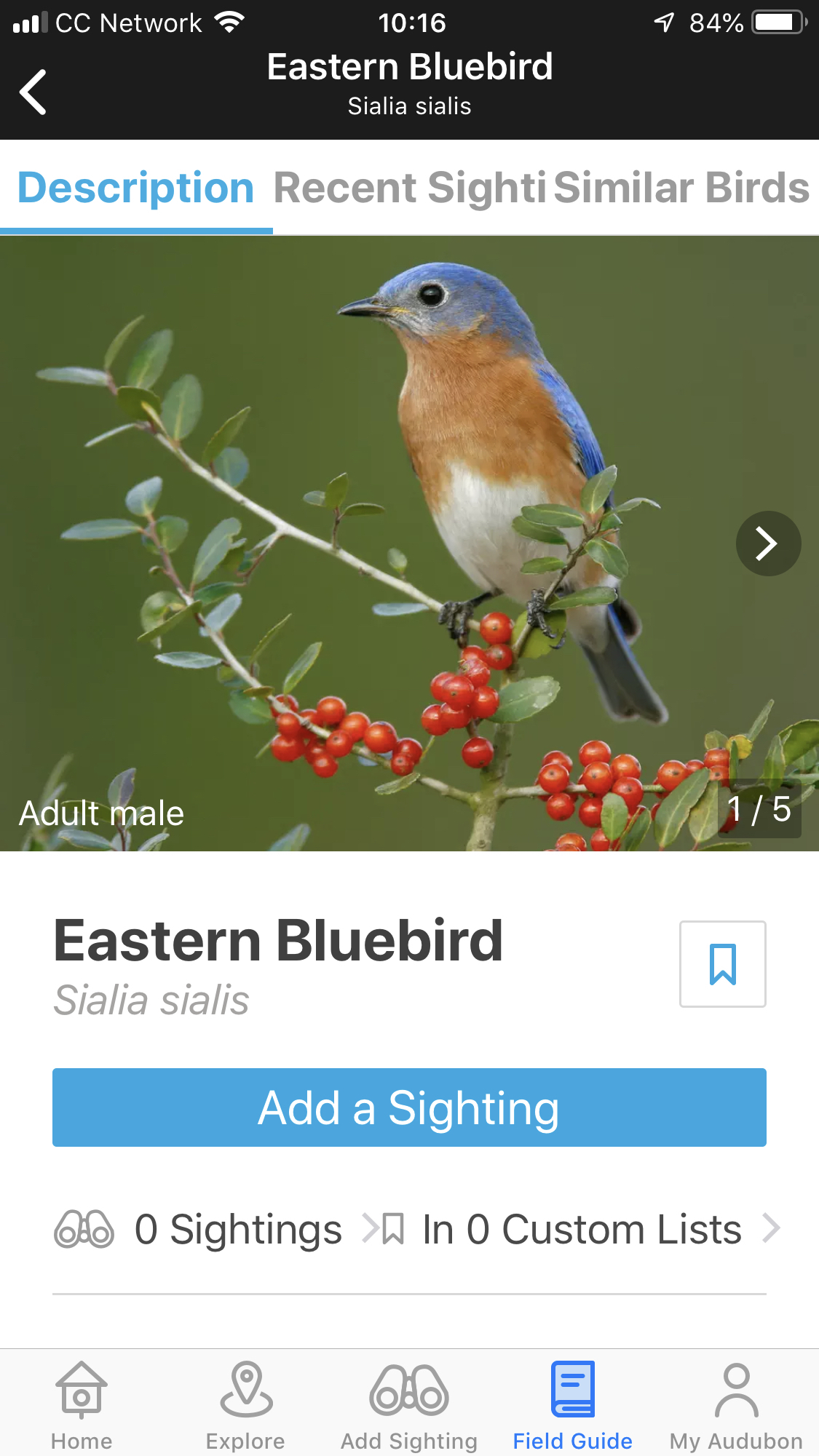 audubon-app.jpg