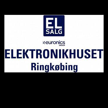 elektronikhuset-b7638b4ef03673067f8c66832e83719d.png