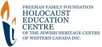 Freeman Family Foundation Logo.jpg