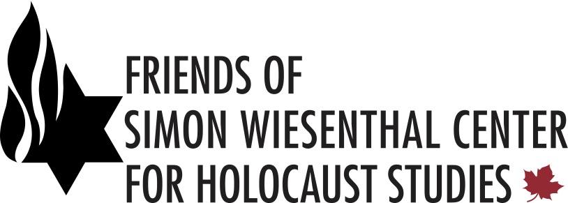 Simon Wiesenthal CORRECT Logo.jpg