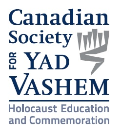 Canadian Society for Yad Vashem Logo.jpg