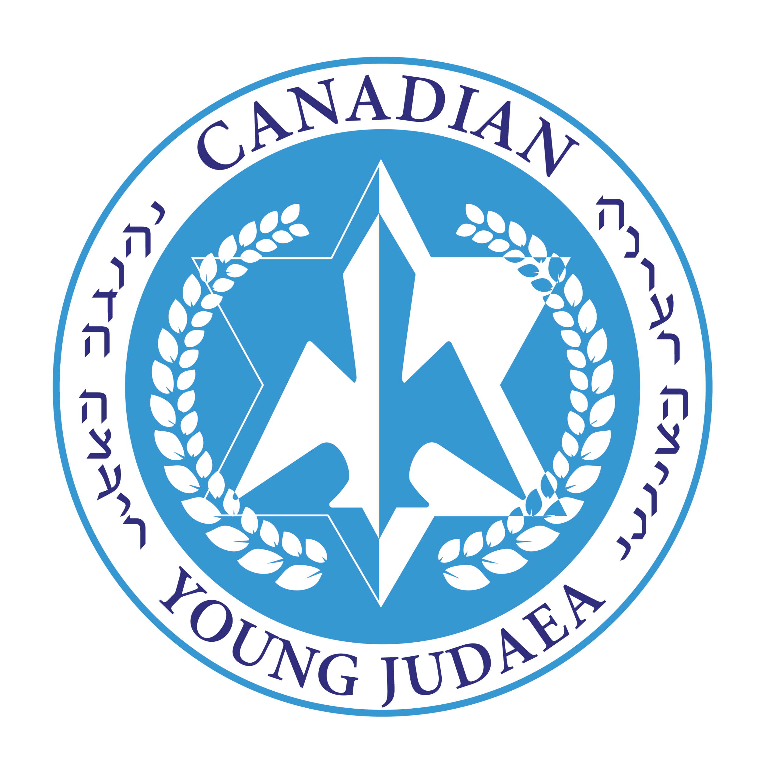 Canadian Young Judaea Logo.png