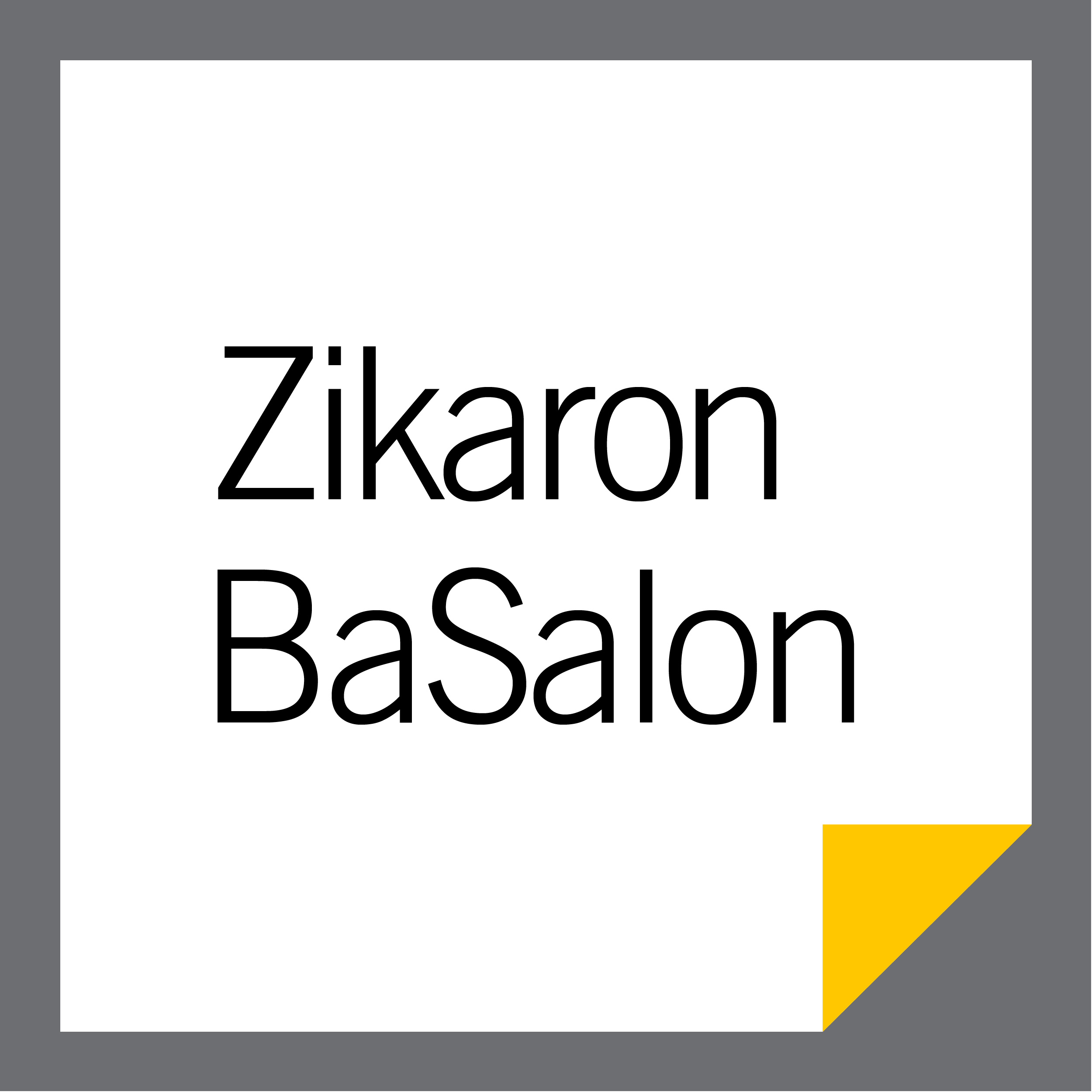 Zikaron BaSalon Logo.jpg
