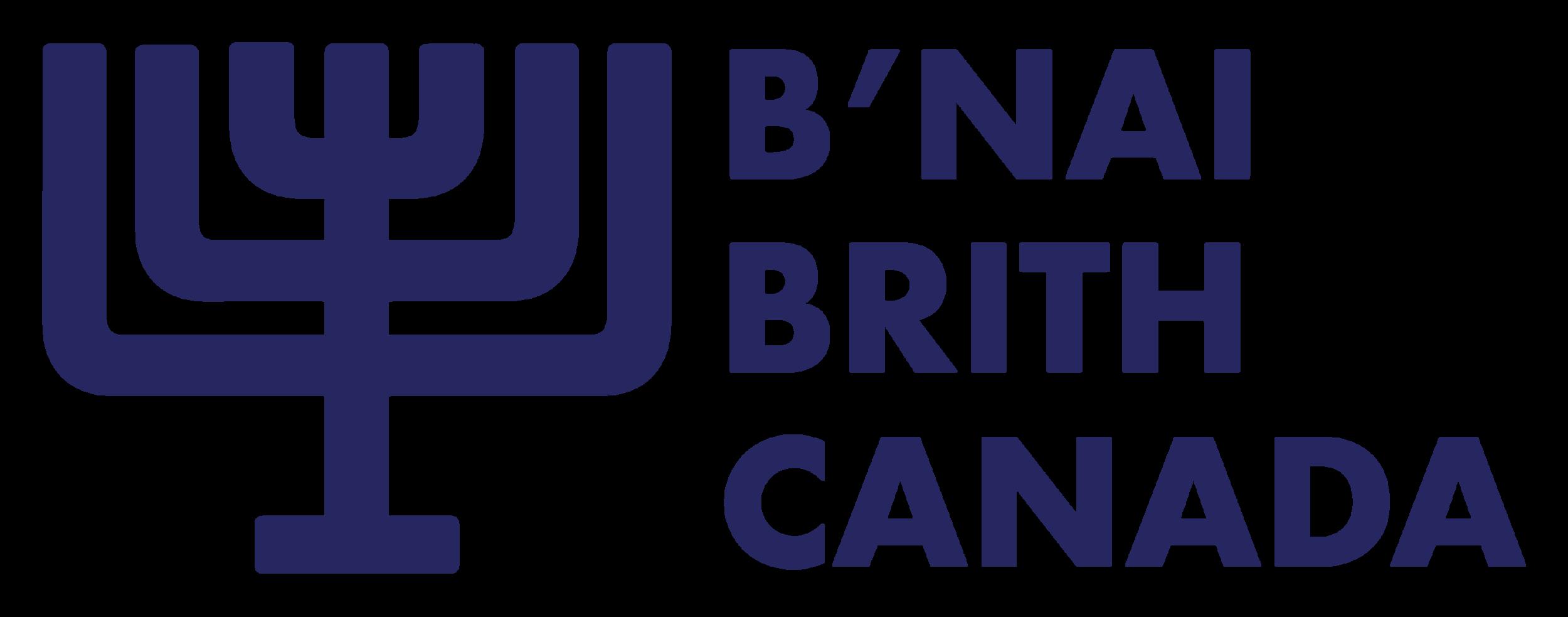 Bnai Brith Logo High Res.png