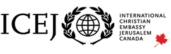 International Christian Embassy Jerusalem Canada Logo.jpg