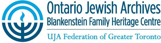 Ontario Jewish Archives logo.jpg