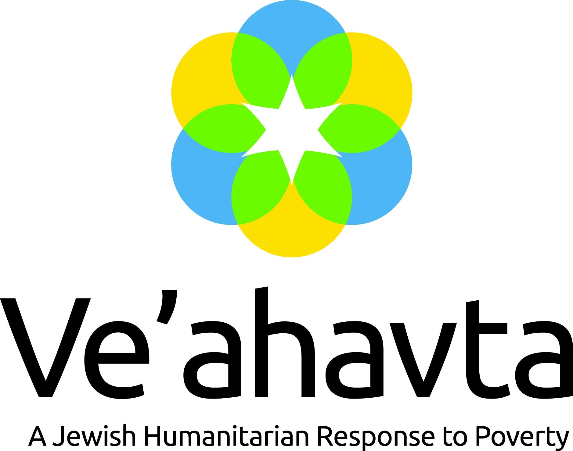 Ve'ahavta Logo.jpg
