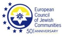 European Council of Jewish Communities Logo low res.jpg
