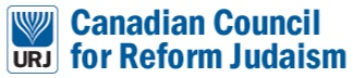 Canadian Council for Reform Judaism Logo.png