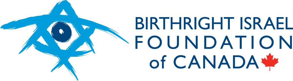 Birthright Israel Foundation of Canada logo horizontal.jpg