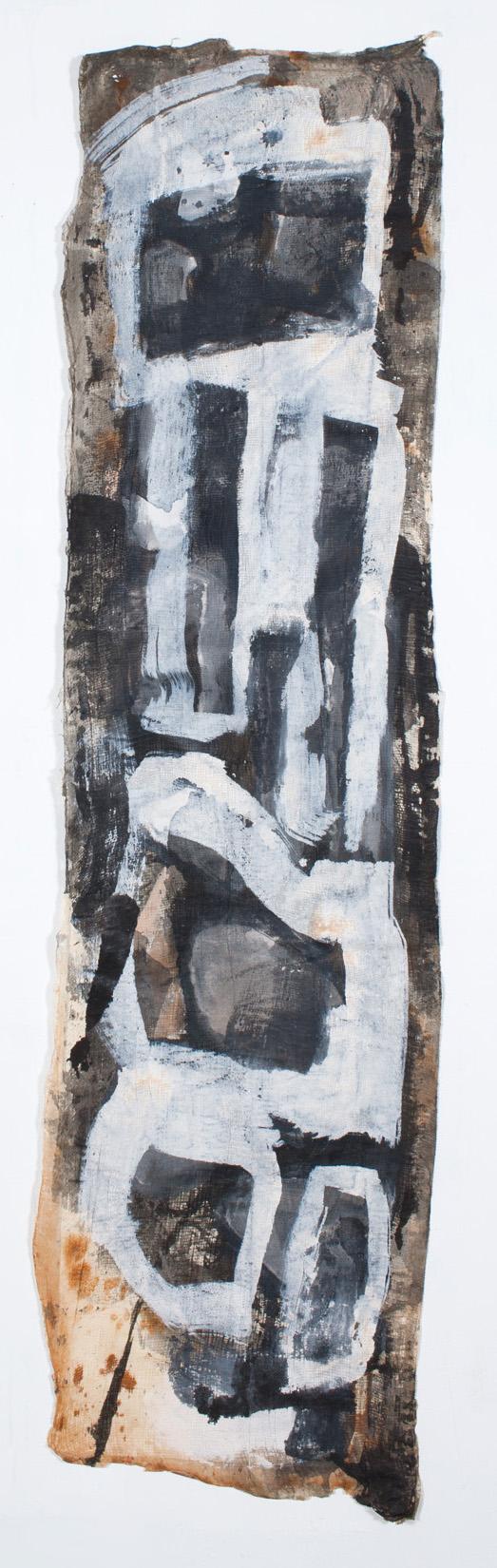 "Karyai II  15 x 57"" ink on rice paper-cloth"