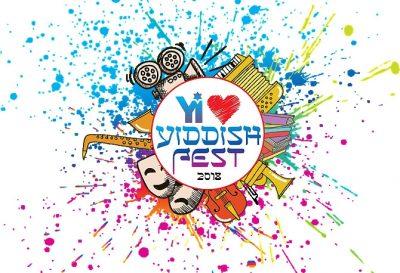 yiddishjpg1-400x273.jpg
