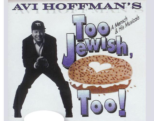 TOO JEWISH TOO.jpg