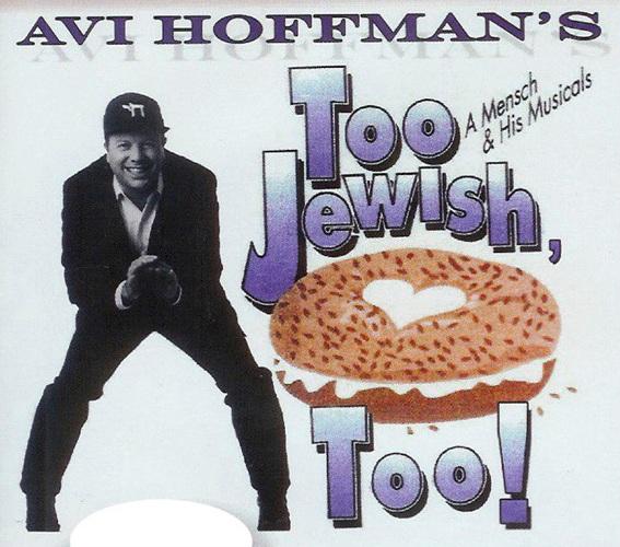 TOO+JEWISH+TOO.jpg