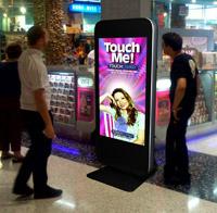 signage kiosk.jpg
