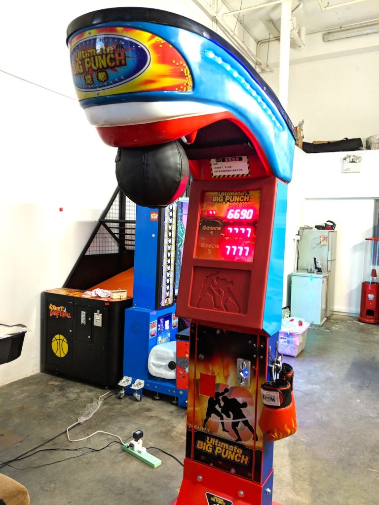 PUNCHING BAG MACHINE