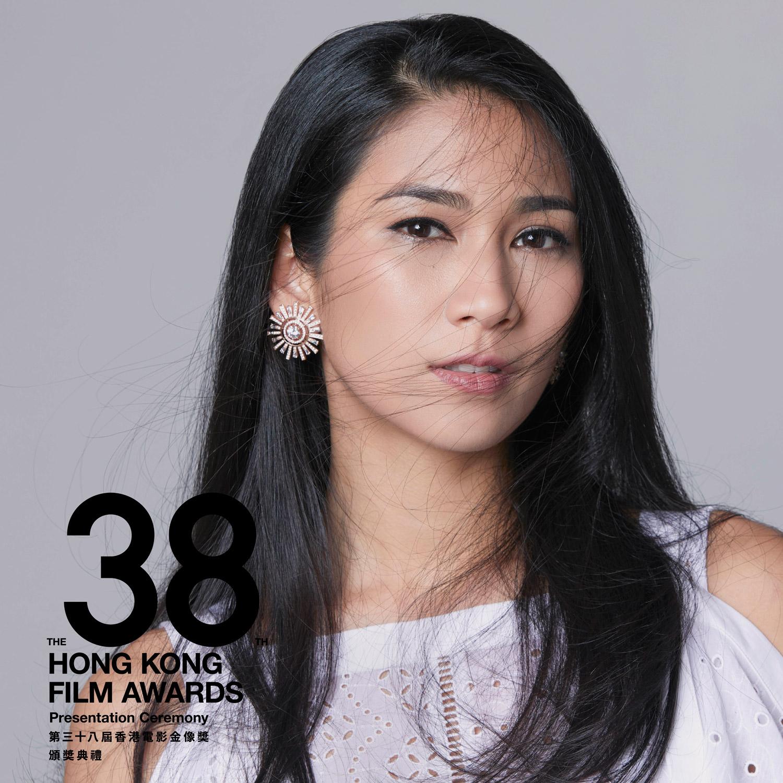 Photo from Hongkong Film Awards.