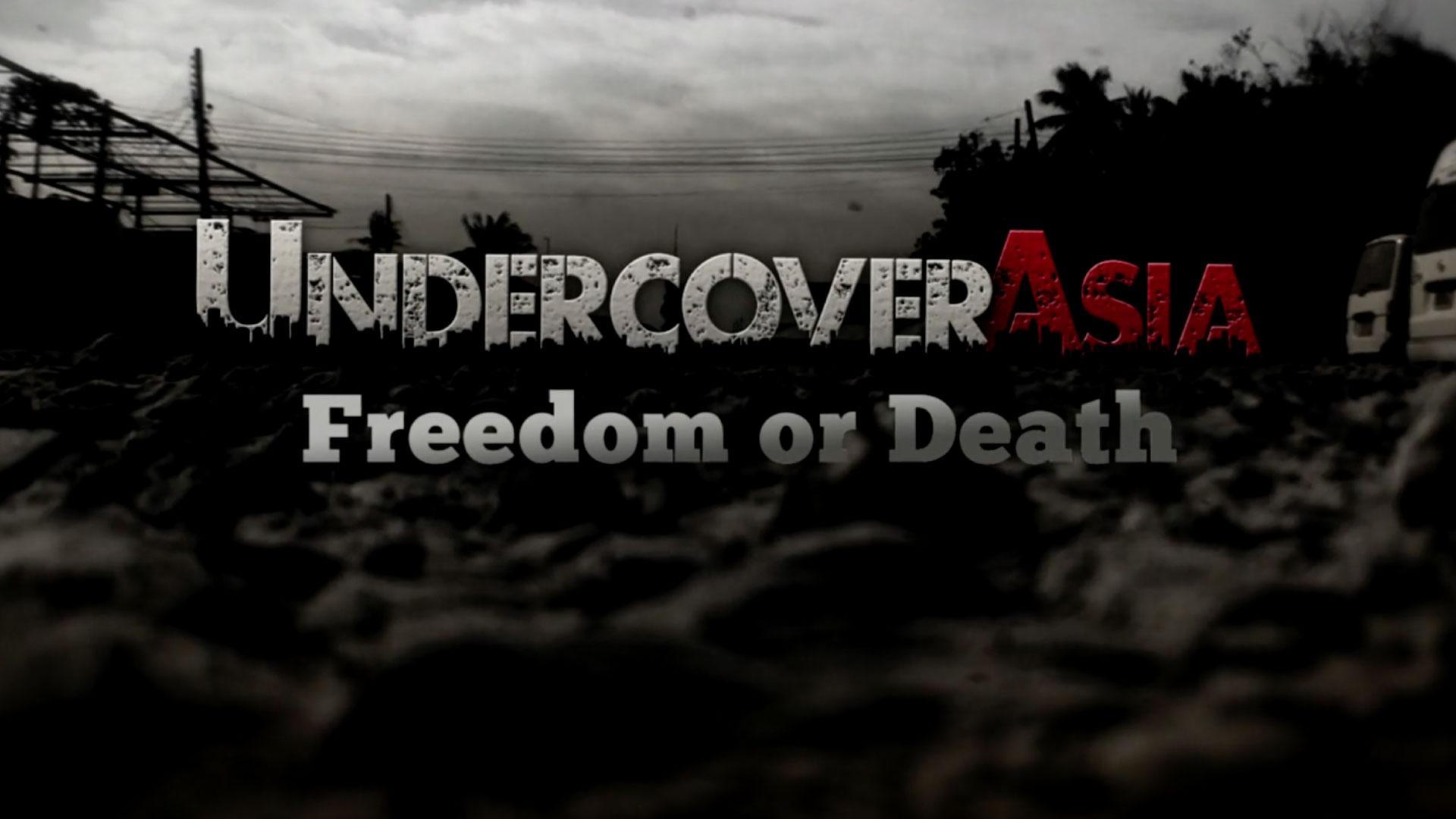 FREEDOM OR DEATH - SILVER | National/International Affairs 2015New York Festivals – World's Best Tv & Film