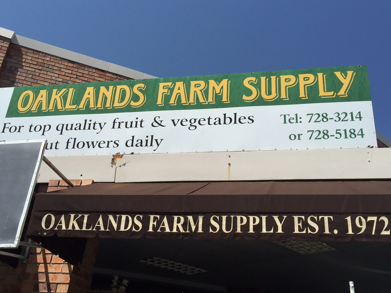 oaklands farm supply.jpg