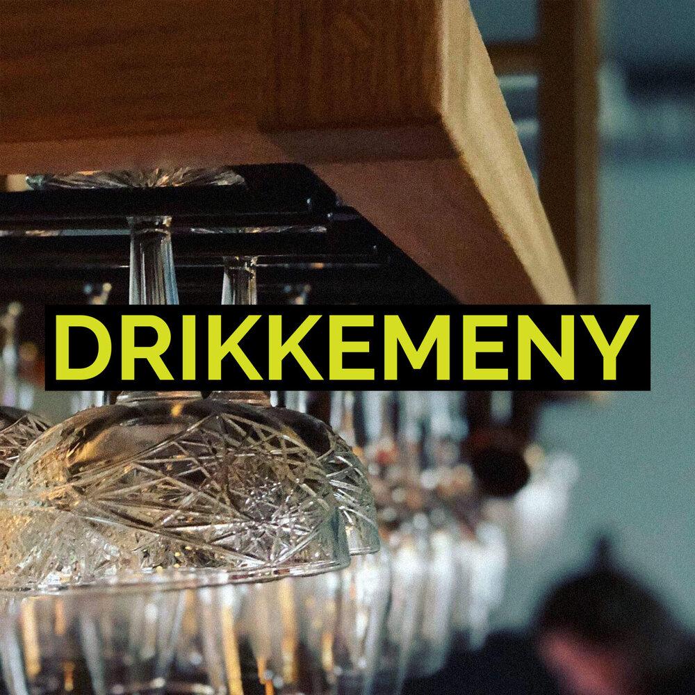 meny_drikke.jpg