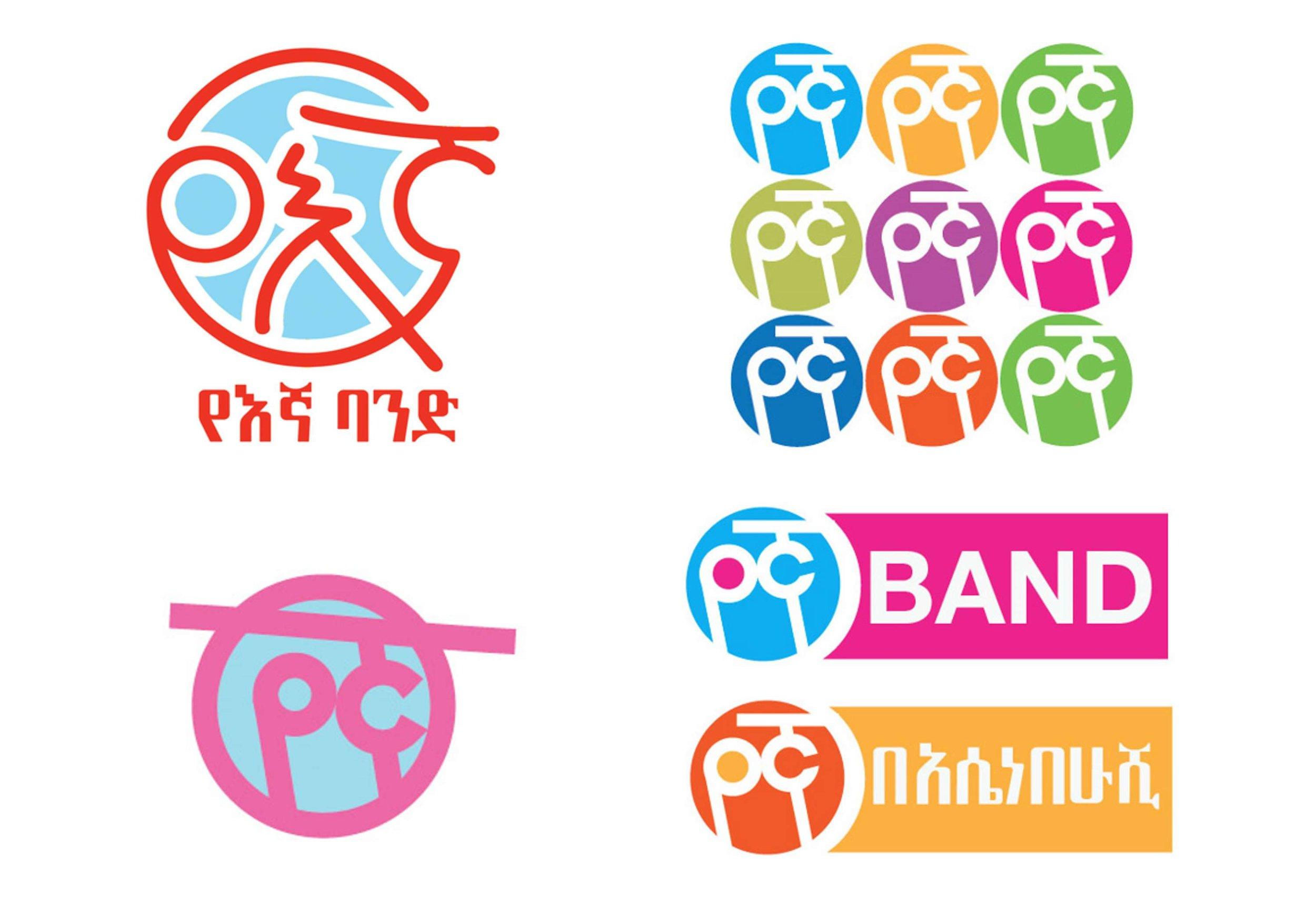 y-logos.png