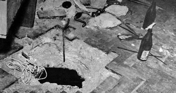 Дыра в полу диаметром 34 сантиметра