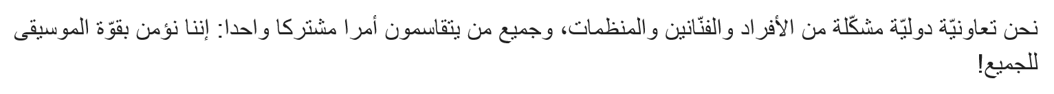 arab last.png