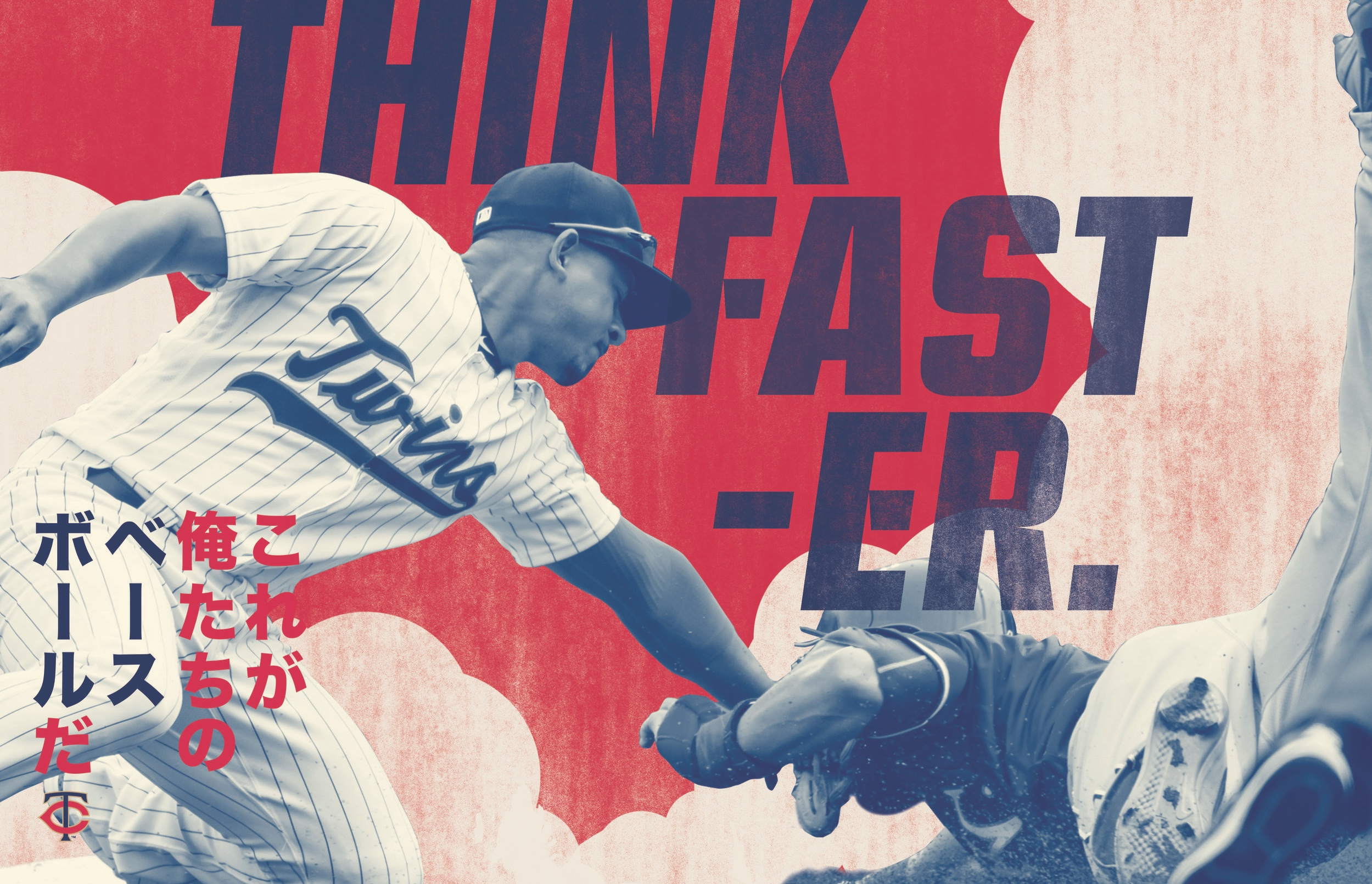 Poster_Players_Layout_ThinkFaster_adj_ImageApproved_jap.jpg