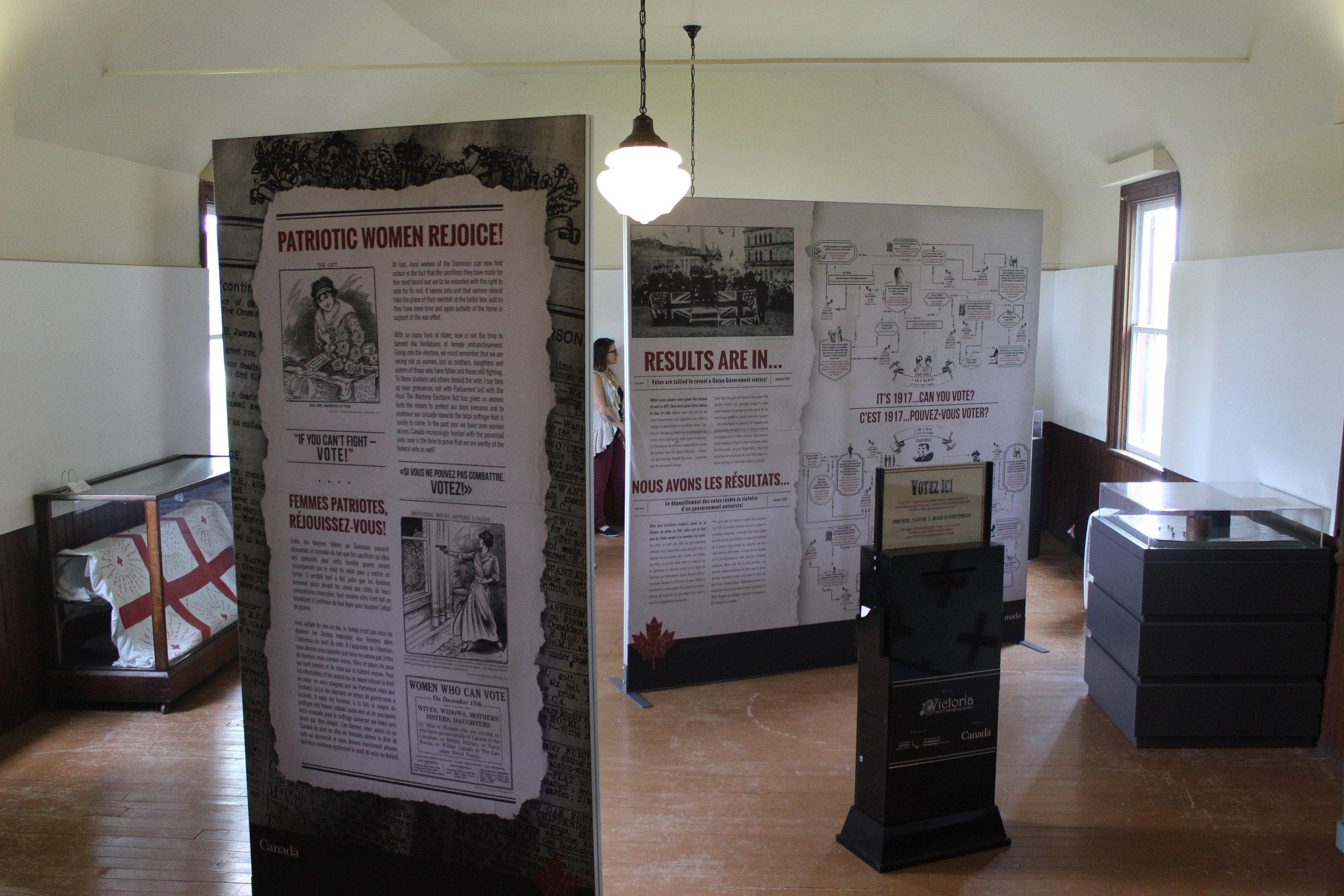 TVC at Uxbridge Historical Centre (Summer 2018).JPG