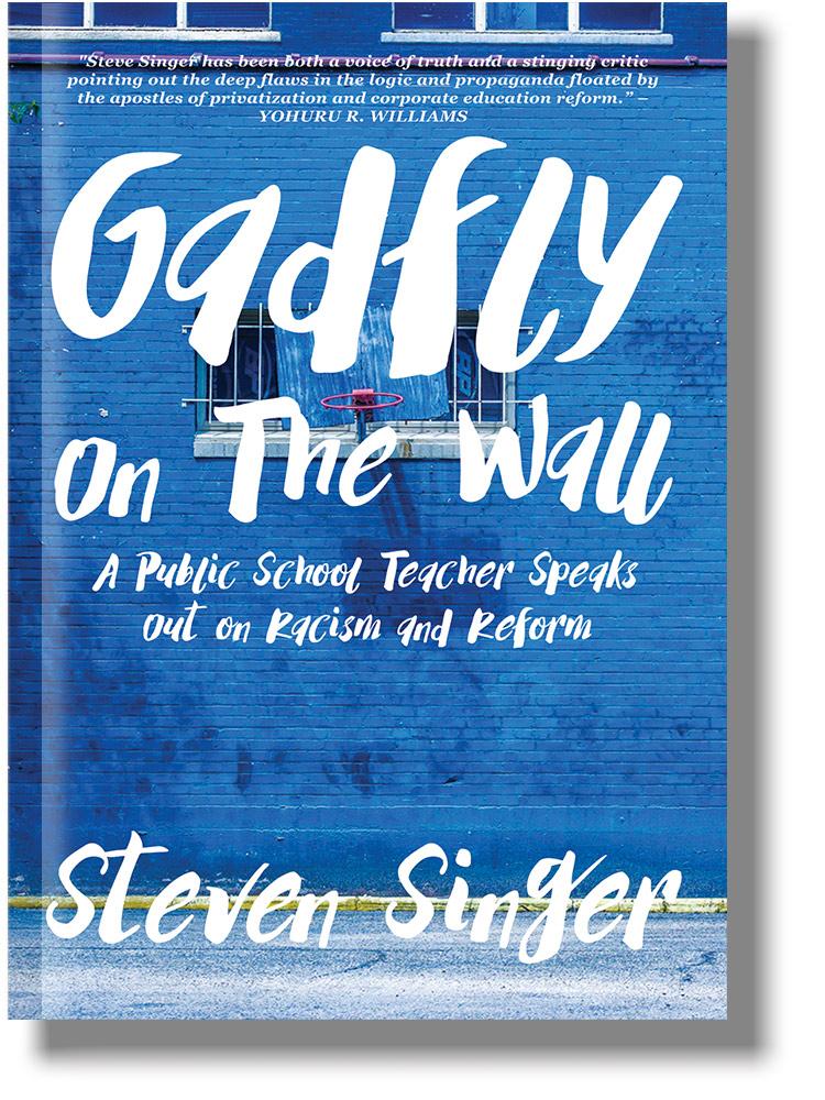 book-gadfly-on-the-wall-steven-singer-garn-press-2018-1080x580.jpg