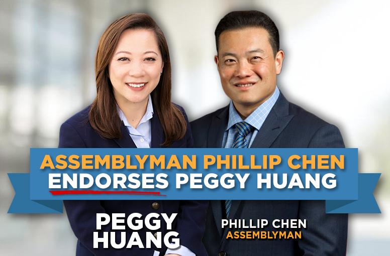 PhillipChen_Endorsement.jpg