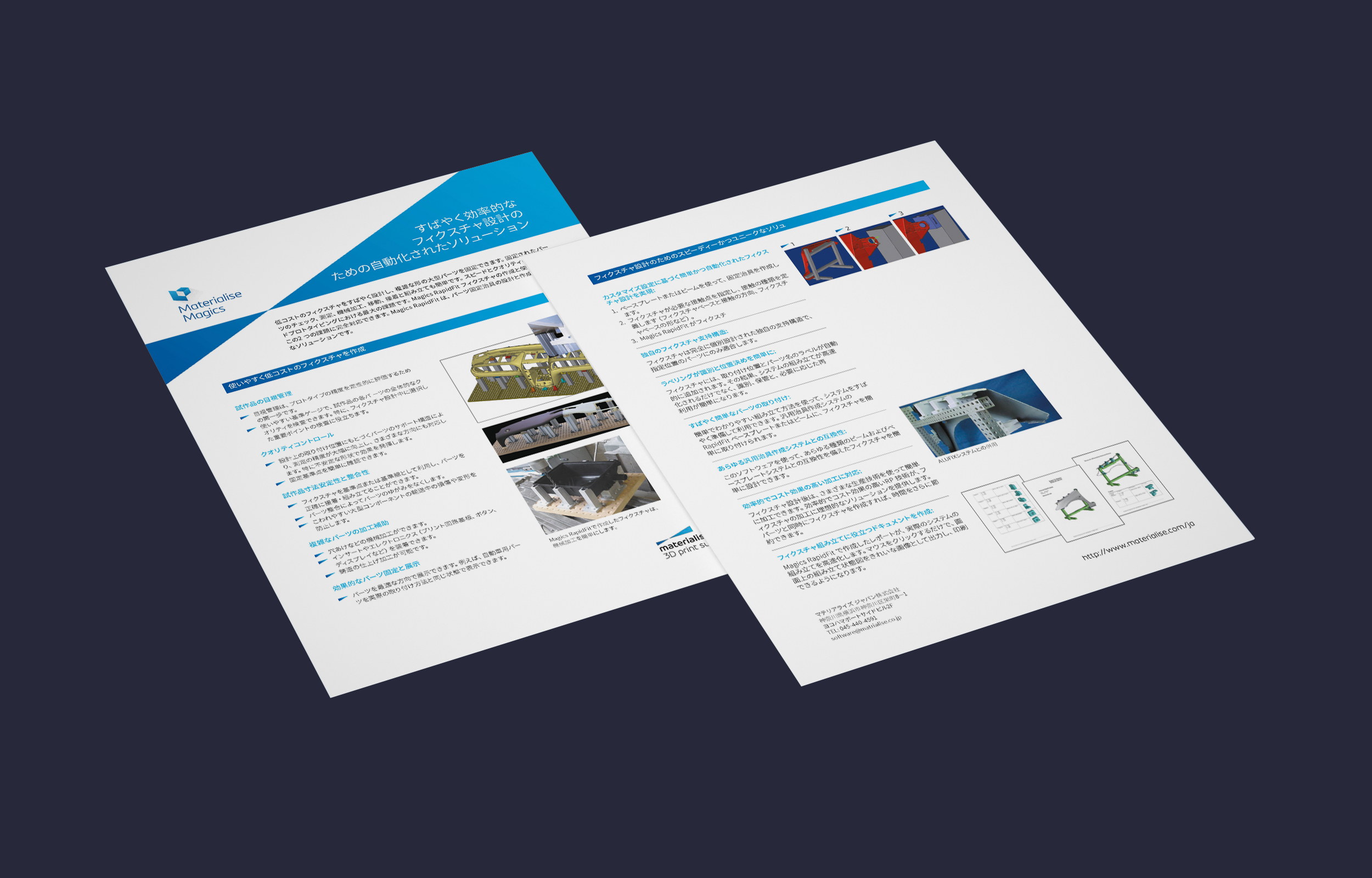 Materialise Software Flyers