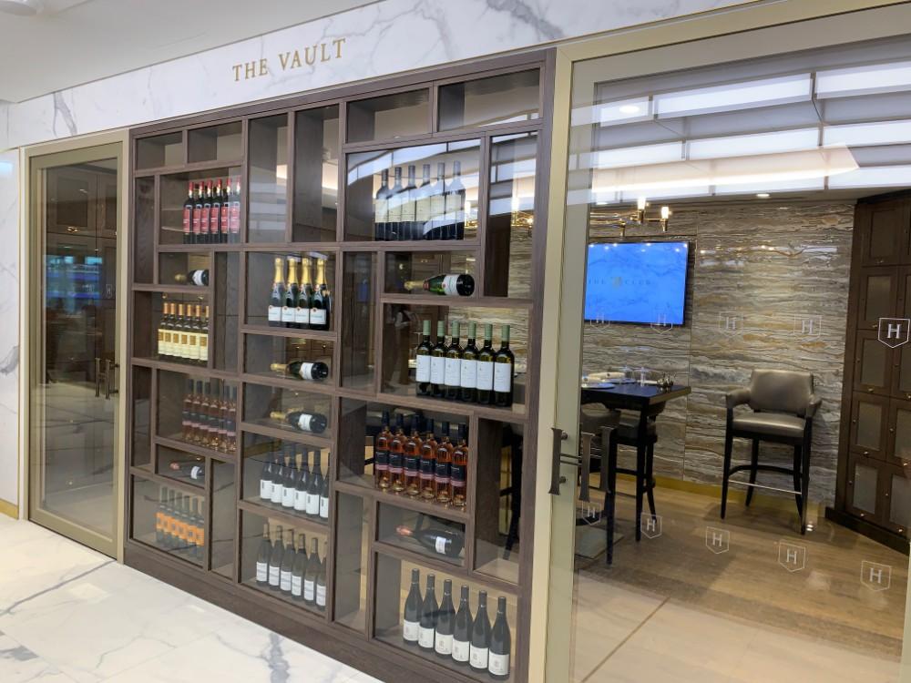 H Club wine vault.jpg