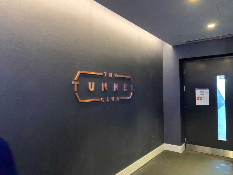 Tunnell Club Entrance.jpg