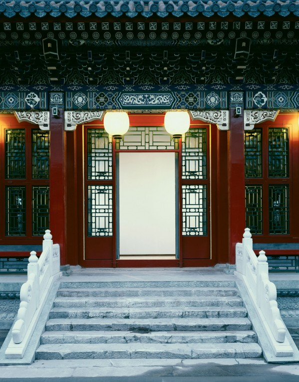 160301_Jianfu-Palace-Museum_3-599x765.jpg