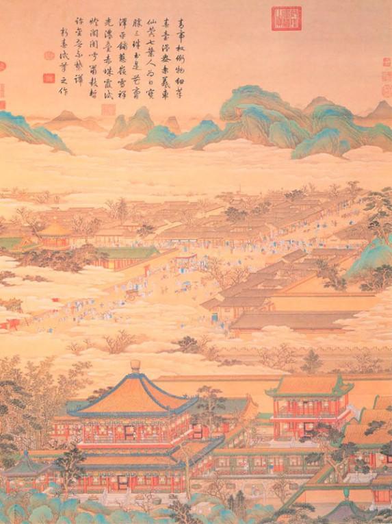 TM_JIANFU-PALACE_01_Image-by-Ding-Guanpeng-573x765.jpg