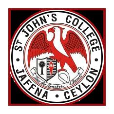 St_John's_College_Jaffna_crest.png
