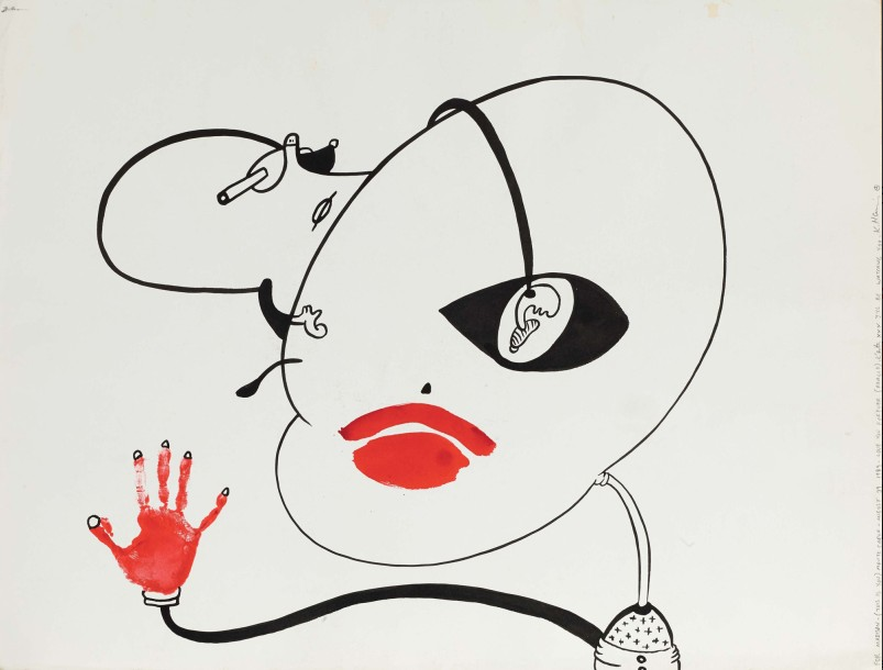 Imaginart - Keith Haring - BarcelonaGaleria especialitzada en art modern i contemporani d'artistes emergents i consolidats del panorama nacional i internacional.Dilluns-Divendres - 10h-14h & 16h-20hAvinguda Diagonal, 432, 08037 Barcelona