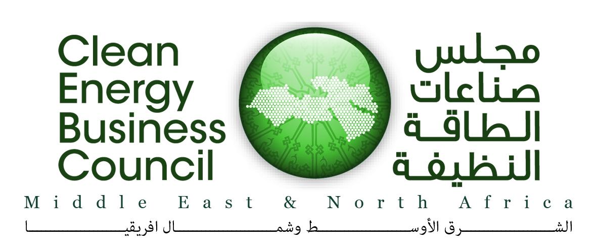 1CEBC_Logo---New copy.jpg
