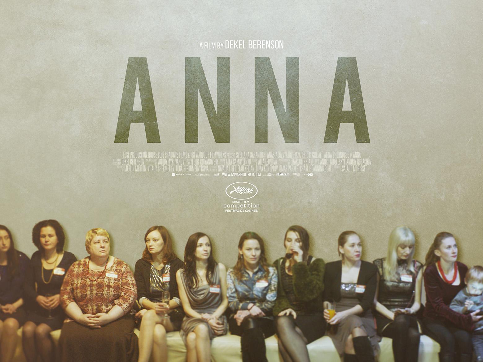 Anna Short Film Dekel Berenson