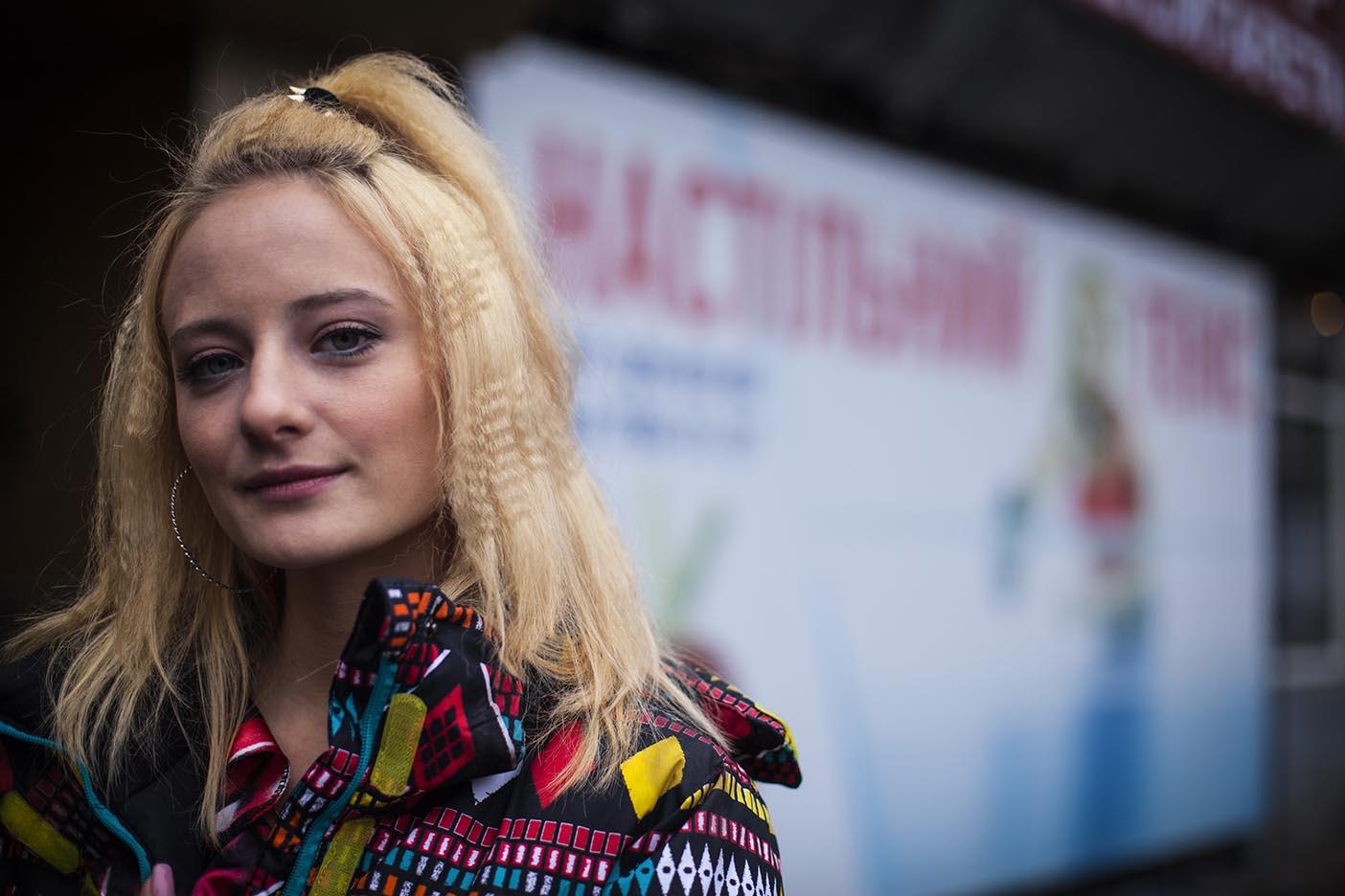 Anastasia Vyazovskaya - Alina