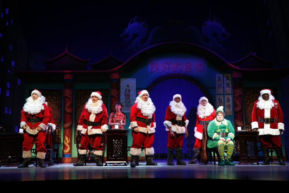 Broadway 2012 - Nobody Cares About Santa